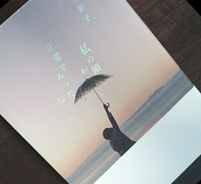 f:id:suzumenohakama:20180413081702j:image
