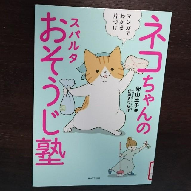 f:id:suzumenohakama:20180413140259j:image