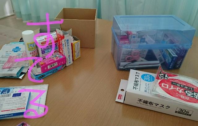 f:id:suzumenohakama:20180416151412j:image