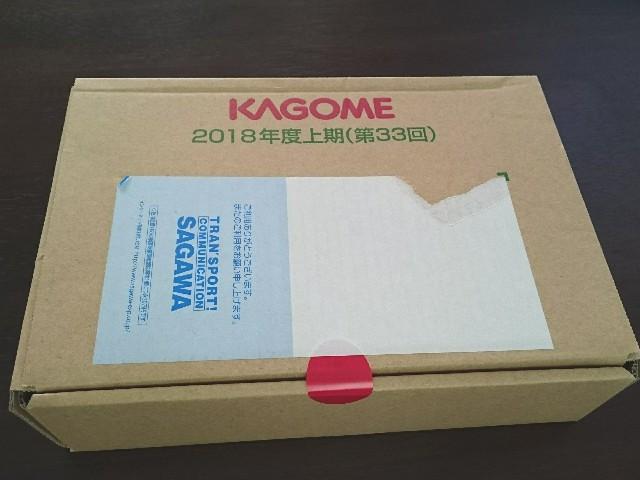 f:id:suzumenohakama:20180421082452j:image