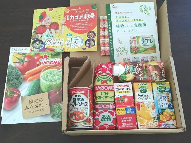f:id:suzumenohakama:20180421083129j:image