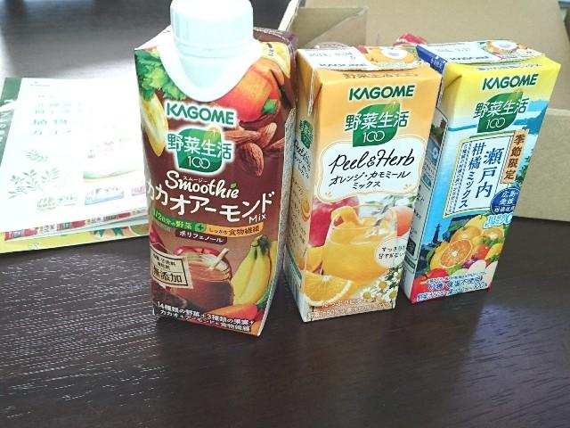 f:id:suzumenohakama:20180421090911j:image