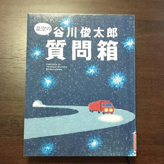 f:id:suzumenohakama:20180502104755j:image