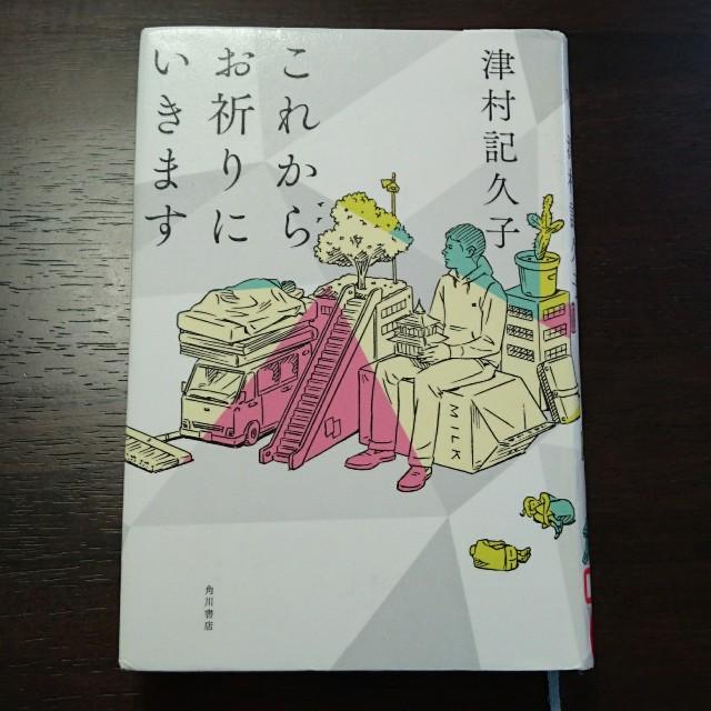 f:id:suzumenohakama:20180502105943j:image