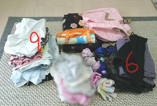 f:id:suzumenohakama:20180508103552j:image