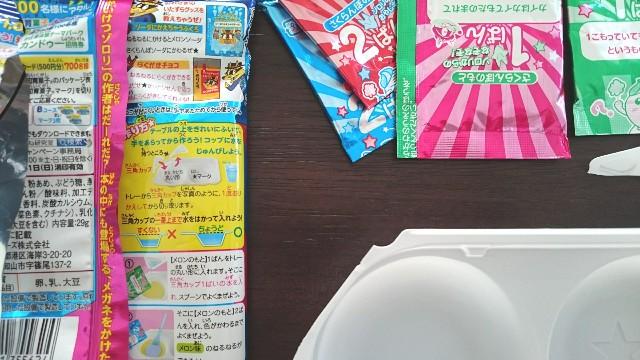 f:id:suzumenohakama:20180511155649j:image