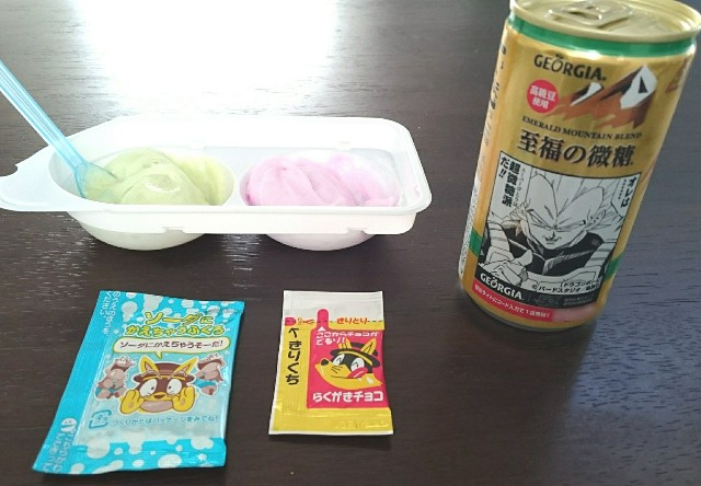 f:id:suzumenohakama:20180512103332j:image