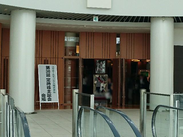 f:id:suzumenohakama:20180517134934j:image