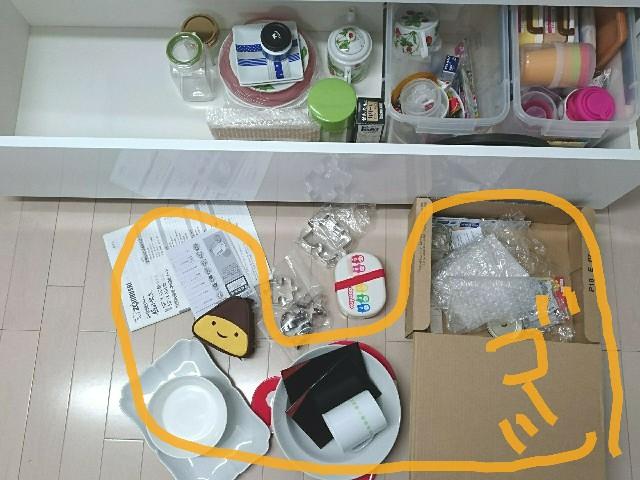 f:id:suzumenohakama:20180525151952j:image