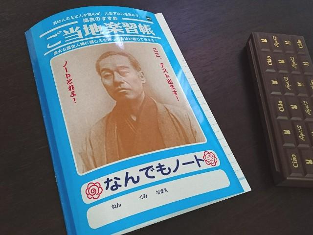 f:id:suzumenohakama:20180525160240j:image