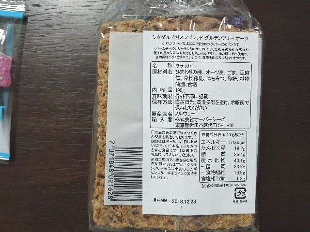 f:id:suzumenohakama:20180610135428j:image