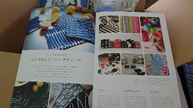 f:id:suzumenohakama:20180612131941j:image