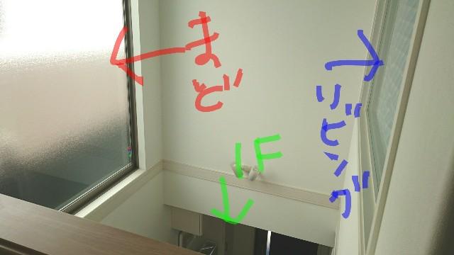 f:id:suzumenohakama:20180613132901j:plain