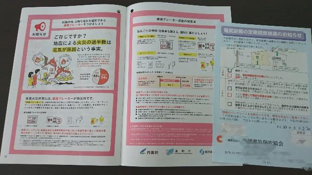 f:id:suzumenohakama:20180622113858j:image