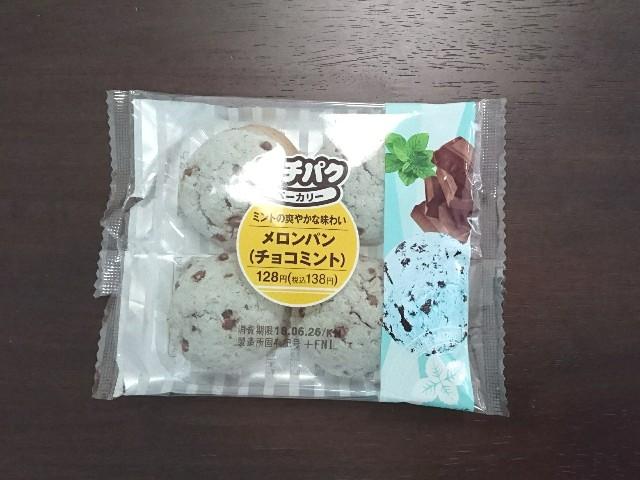 f:id:suzumenohakama:20180623172307j:plain