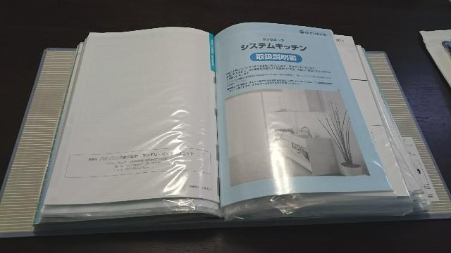 f:id:suzumenohakama:20180705105651j:image
