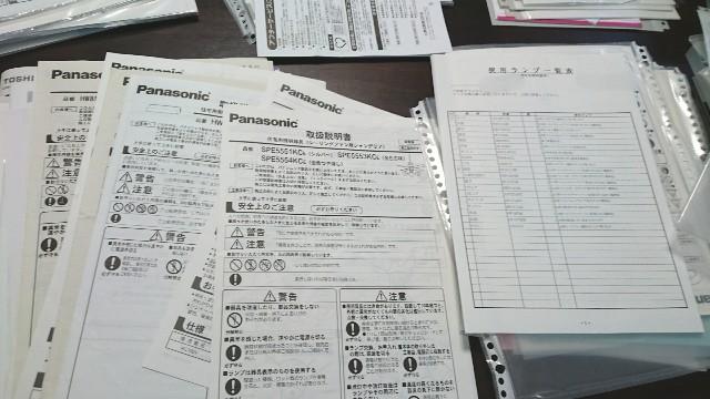 f:id:suzumenohakama:20180705110344j:image