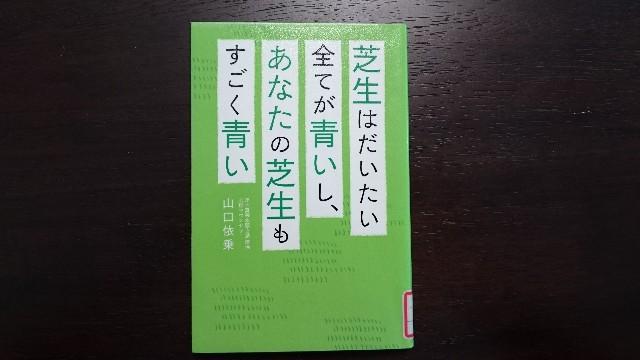f:id:suzumenohakama:20180709094031j:image