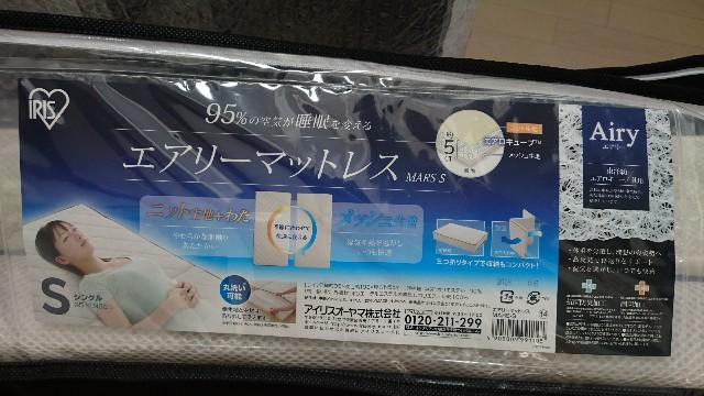f:id:suzumenohakama:20180713093851j:image