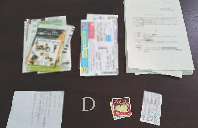 f:id:suzumenohakama:20180719104305j:image
