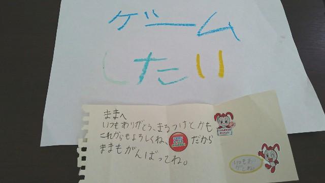 f:id:suzumenohakama:20180720090651j:image