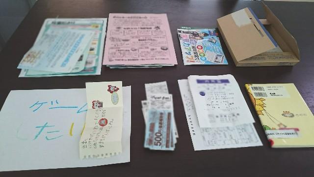 f:id:suzumenohakama:20180720091101j:image