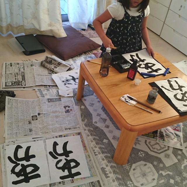 f:id:suzumenohakama:20180723103542j:image