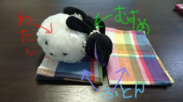 f:id:suzumenohakama:20180728195416j:image