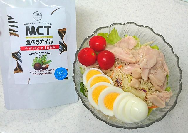 f:id:suzumenohakama:20180731132539j:image