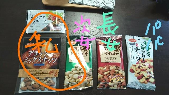 f:id:suzumenohakama:20180803113557j:image