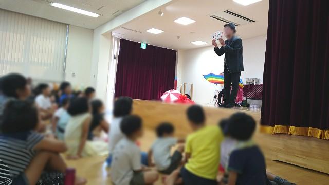 f:id:suzumenohakama:20180813122230j:image