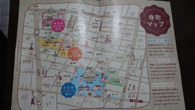 f:id:suzumenohakama:20180815170310j:image