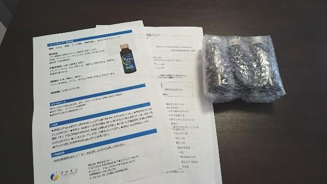 f:id:suzumenohakama:20180816105815j:image