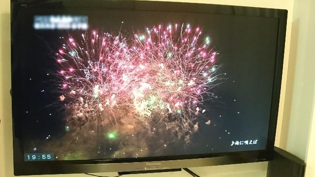 f:id:suzumenohakama:20180819140735j:image