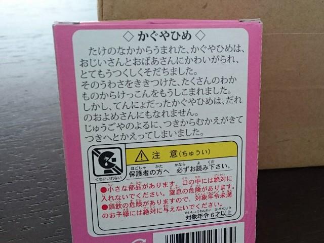 f:id:suzumenohakama:20180822144757j:image