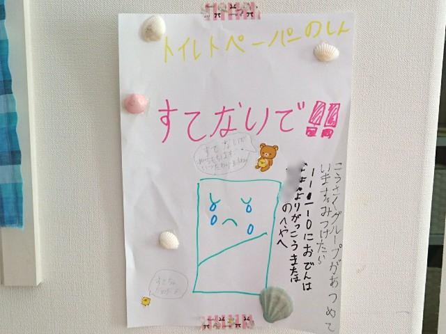 f:id:suzumenohakama:20180823095139j:image