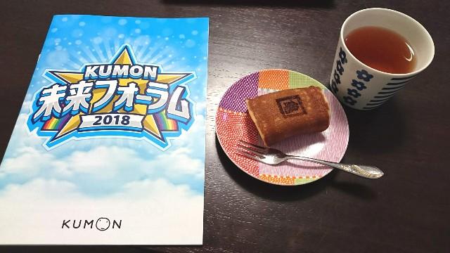 f:id:suzumenohakama:20180826153331j:image