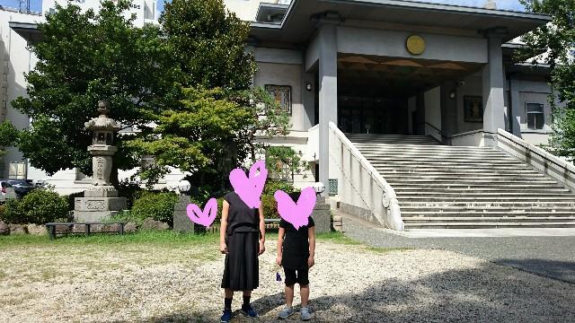 f:id:suzumenohakama:20180902145630j:image
