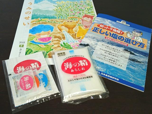 f:id:suzumenohakama:20180903094342j:image