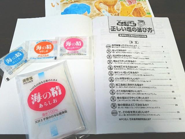 f:id:suzumenohakama:20180903094741j:image