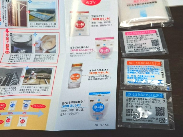 f:id:suzumenohakama:20180903095517j:image
