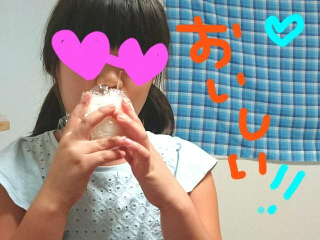 f:id:suzumenohakama:20180903100221j:image