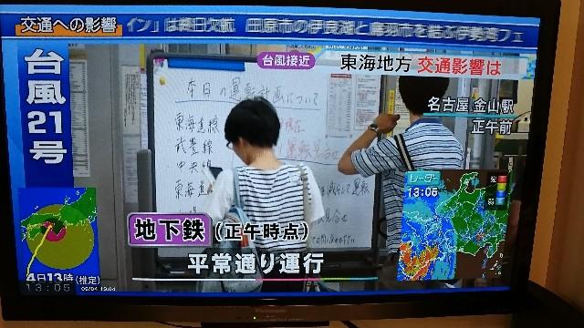 f:id:suzumenohakama:20180904132905j:image