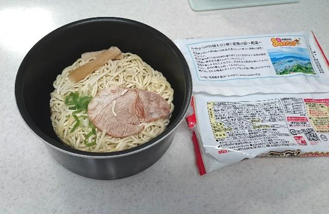 f:id:suzumenohakama:20180907120511j:image