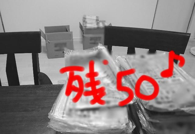 f:id:suzumenohakama:20180911144249j:image