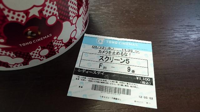 f:id:suzumenohakama:20180912145401j:image