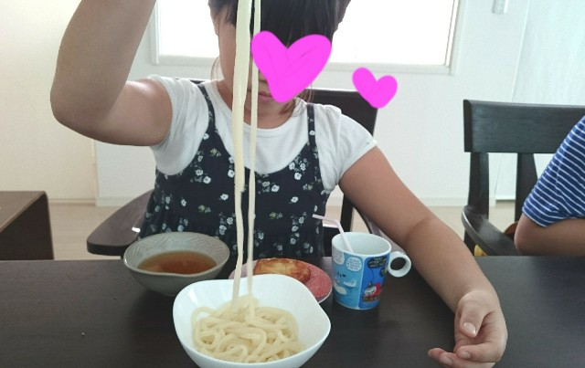 f:id:suzumenohakama:20180917145001j:image