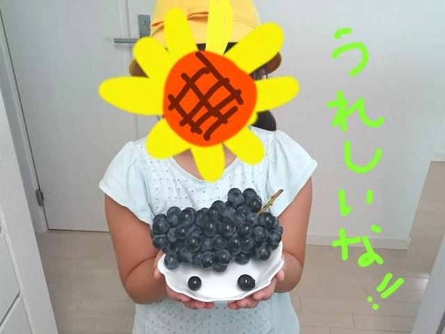 f:id:suzumenohakama:20180920080704j:image