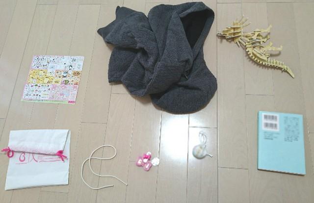 f:id:suzumenohakama:20180923165953j:image