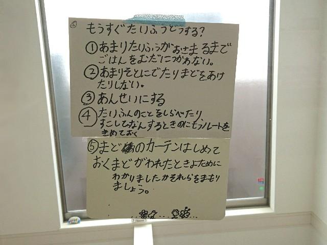 f:id:suzumenohakama:20180930152119j:image